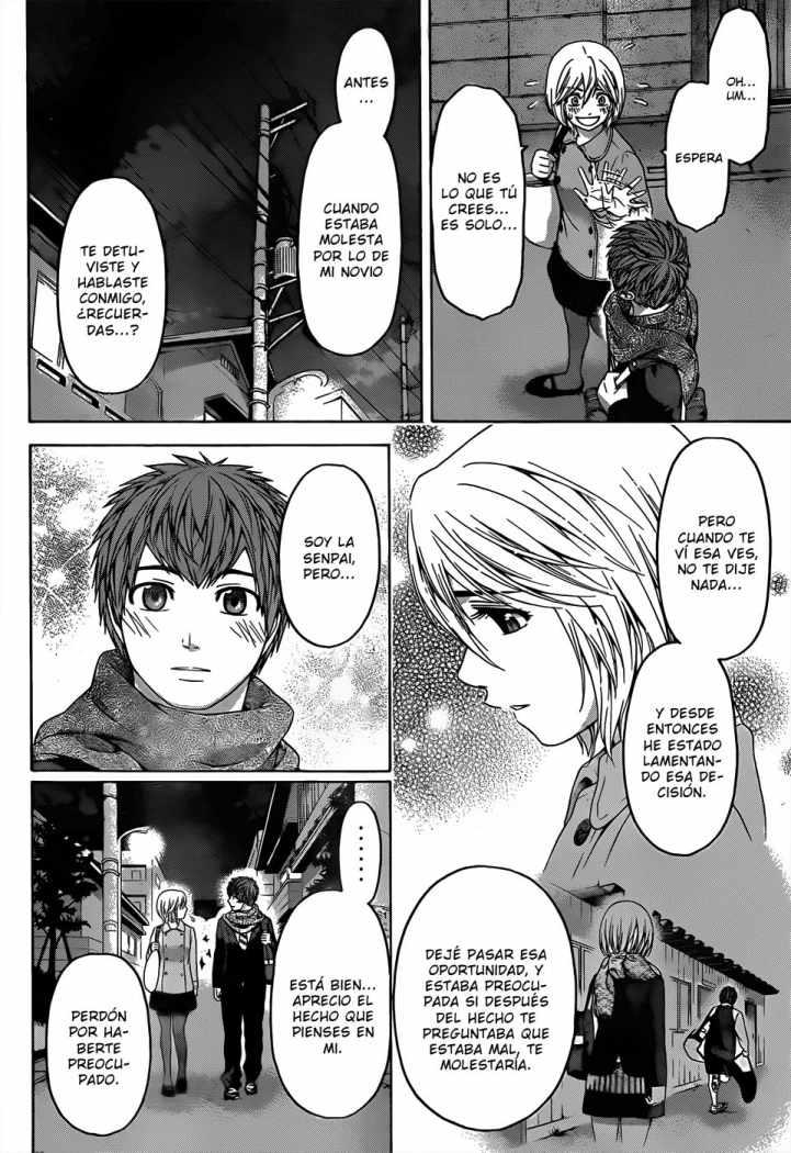 http://c5.ninemanga.com/es_manga/35/419/264104/071131ce2f12b2c4d7a1a69fc33b6067.jpg Page 2