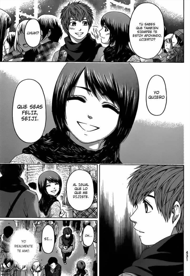http://c5.ninemanga.com/es_manga/35/419/264111/4c00379ca6384f96cdcb1301e1b8f1a7.jpg Page 16