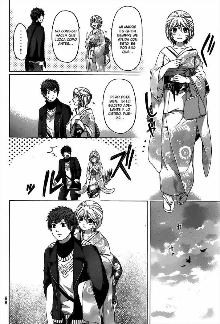 http://c5.ninemanga.com/es_manga/35/419/264114/22242fffb164c888879c3513a550427b.jpg Page 9