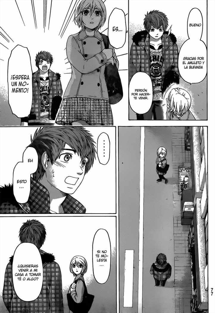 http://c5.ninemanga.com/es_manga/35/419/264119/50adecfc746426ca10973a067421d0bf.jpg Page 4
