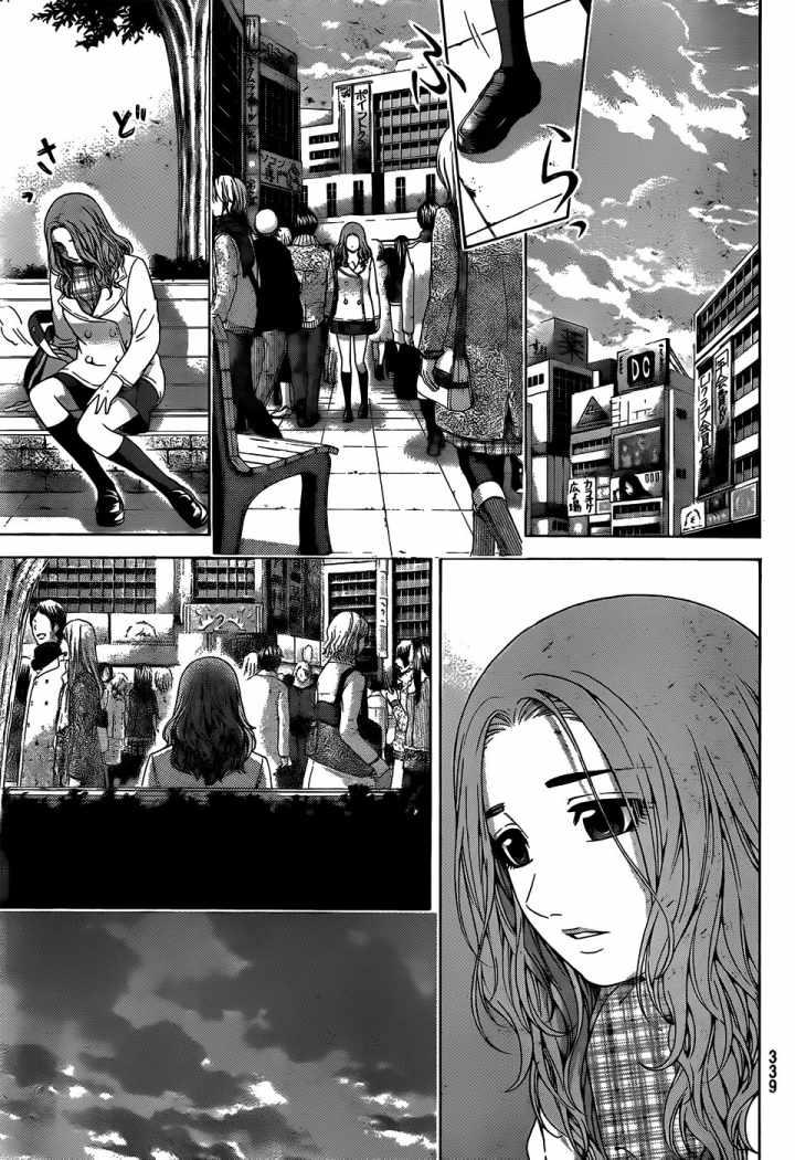 http://c5.ninemanga.com/es_manga/35/419/264123/39af3153ae383ed718eb8d3aa03875bb.jpg Page 10