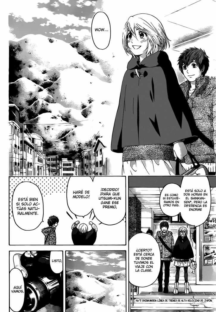 http://c5.ninemanga.com/es_manga/35/419/264212/4a1c0f66bc846c44766798d29a2f1d24.jpg Page 5