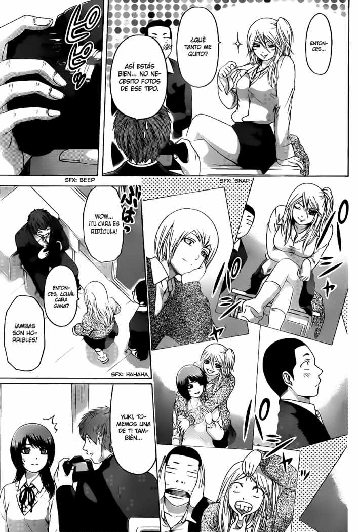 http://c5.ninemanga.com/es_manga/35/419/264214/3514f1f7f9a8c61c063aa8cd834c5561.jpg Page 4