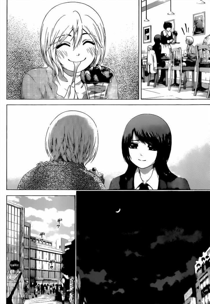 http://c5.ninemanga.com/es_manga/35/419/264215/aa3033f10280fc120dbec5f3877dbcfa.jpg Page 10