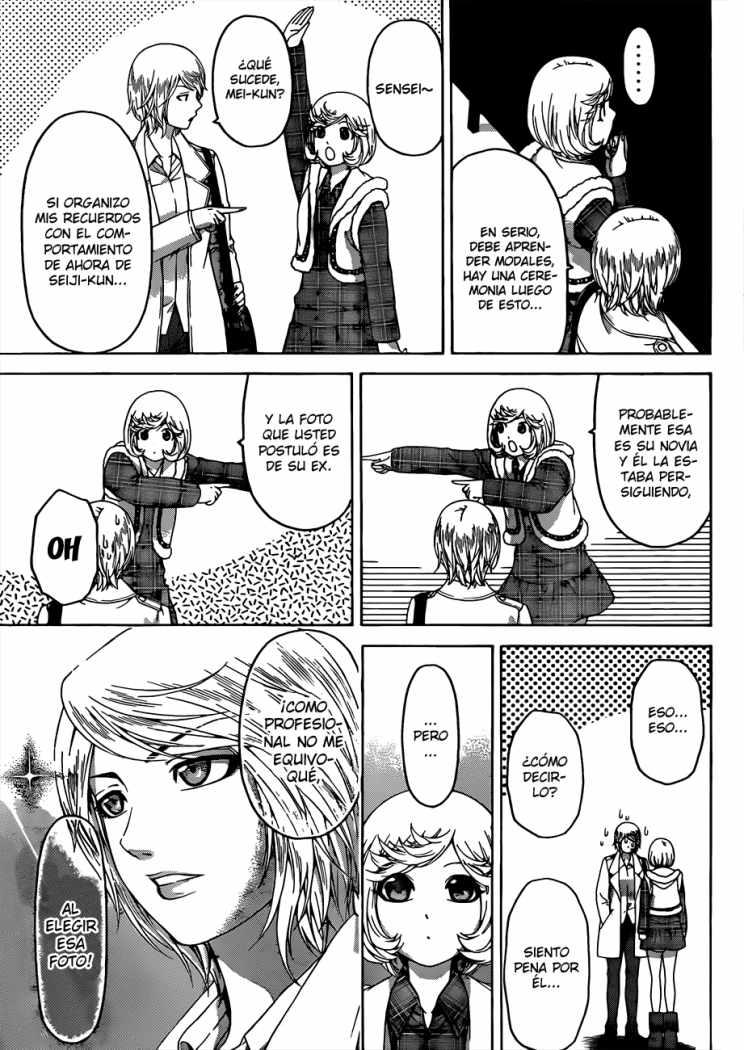 http://c5.ninemanga.com/es_manga/35/419/264217/d01f29ca3fcc719895b68e2e55b161ed.jpg Page 9