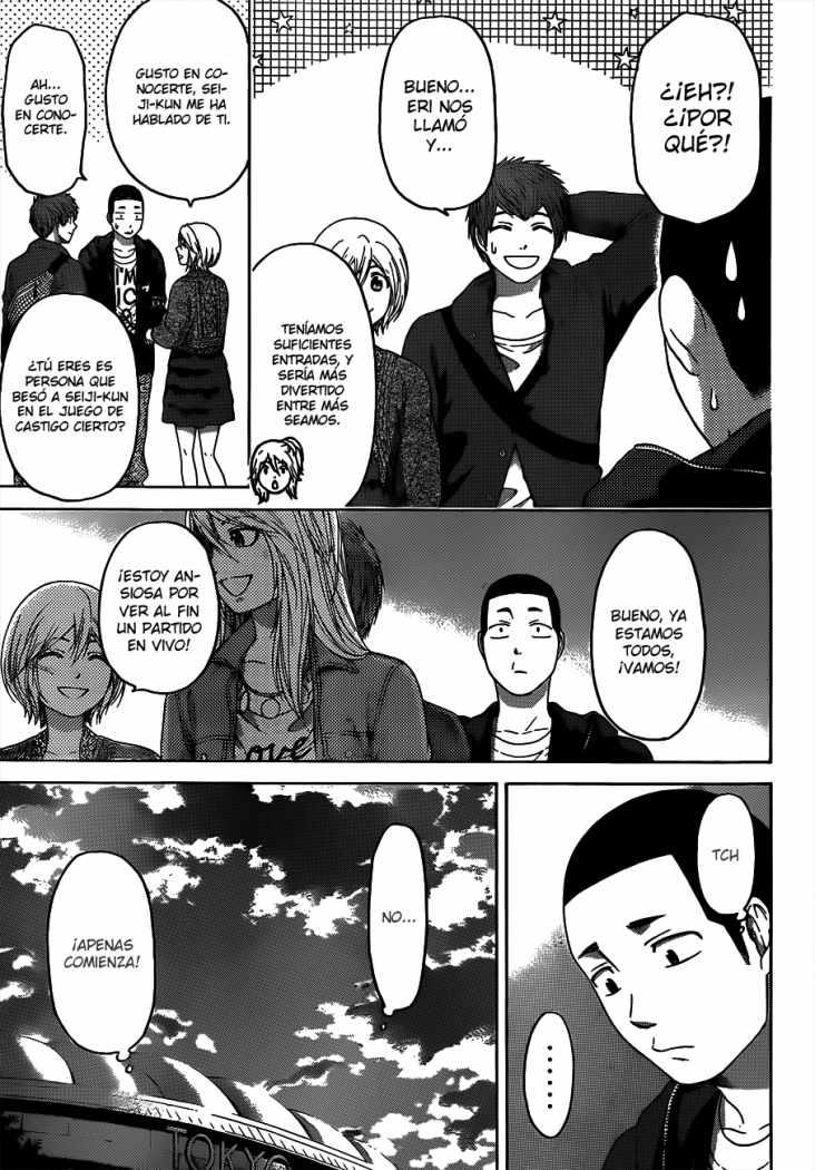 http://c5.ninemanga.com/es_manga/35/419/264227/6395f6d9cbbe251520ecaeff44632aef.jpg Page 6