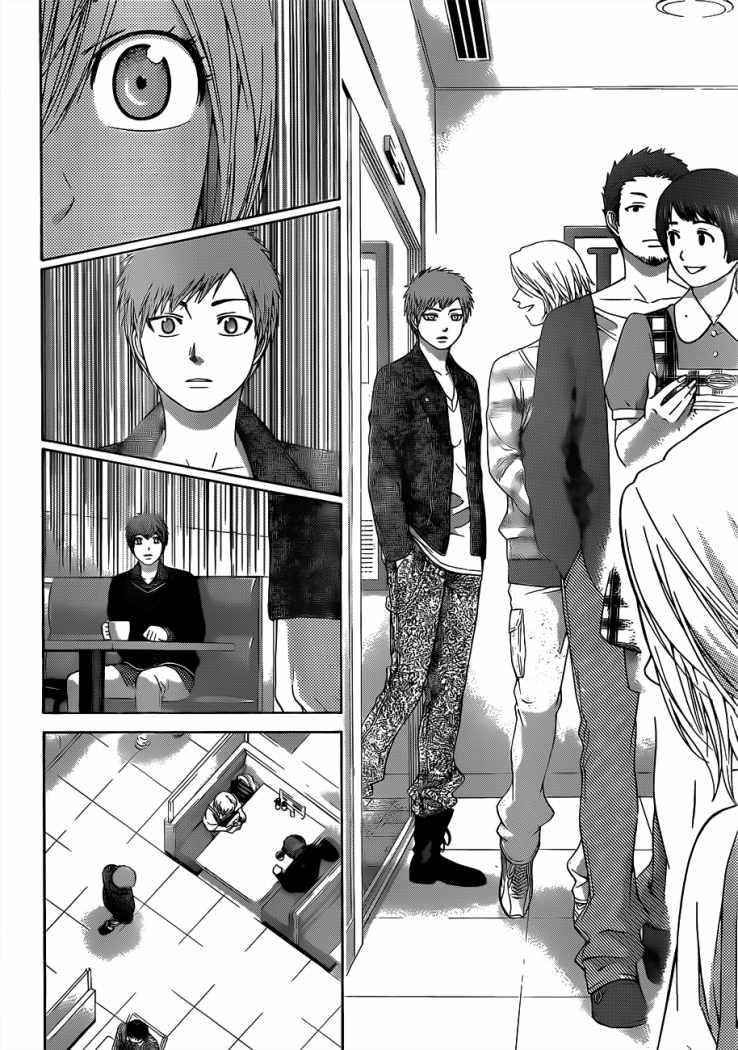 http://c5.ninemanga.com/es_manga/35/419/264231/b8ce47761ed7b3b6f48b583350b7f9e4.jpg Page 4