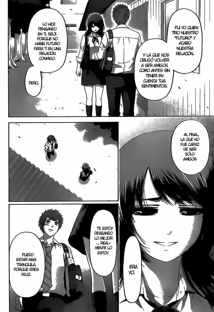http://c5.ninemanga.com/es_manga/35/419/264241/02fcc1b3d50513cb9bdc841e7487fcdb.jpg Page 3
