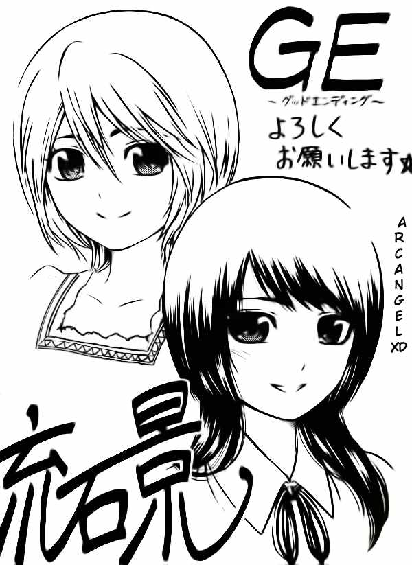 https://c5.ninemanga.com/es_manga/35/419/264245/028563d6d622bd0985648f41bbcd926e.jpg Page 1