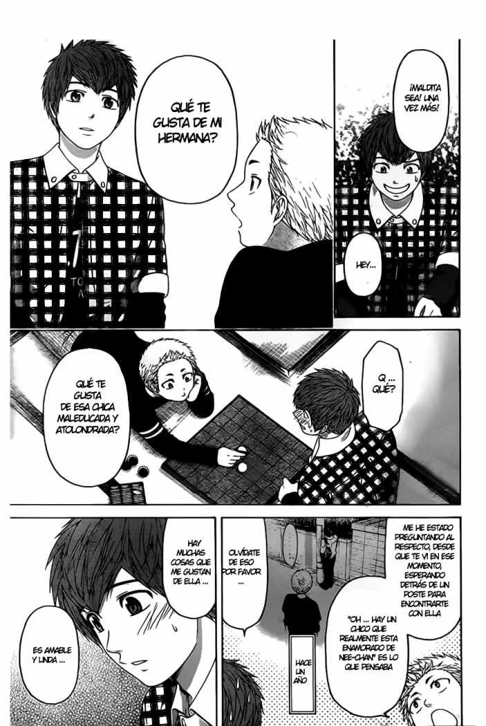 http://c5.ninemanga.com/es_manga/35/419/264245/28be6f7e6c4321ea57b4c58080a95bf4.jpg Page 6