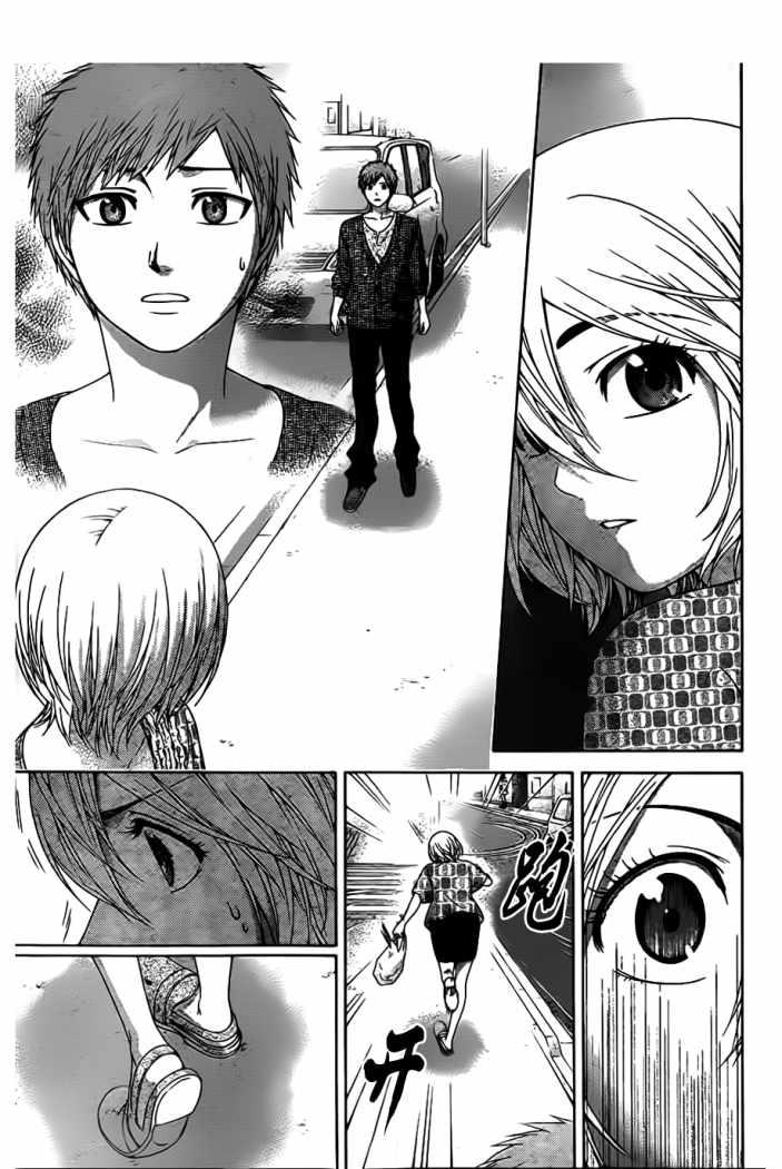 http://c5.ninemanga.com/es_manga/35/419/264245/a4386074563e9fcd8a963391c8a32224.jpg Page 10