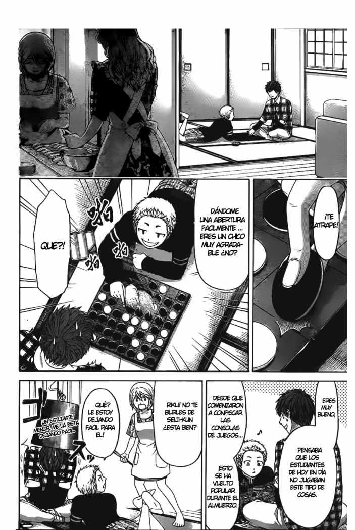 http://c5.ninemanga.com/es_manga/35/419/264245/bcbb55d67fb8fc8cdbd446919fdcffdf.jpg Page 5