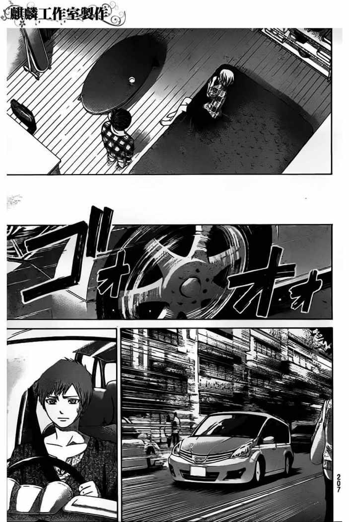 http://c5.ninemanga.com/es_manga/35/419/264247/c21152d513a740be16401febdffcc534.jpg Page 10