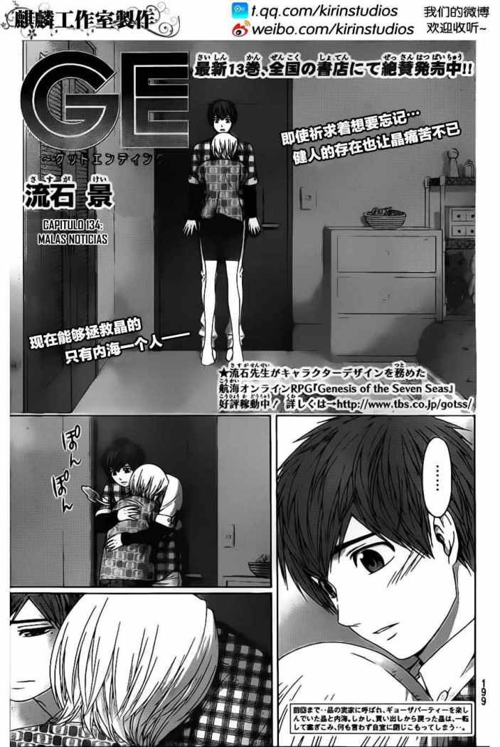 http://c5.ninemanga.com/es_manga/35/419/264247/e44e1a258640a70d949440fd55590ee8.jpg Page 2