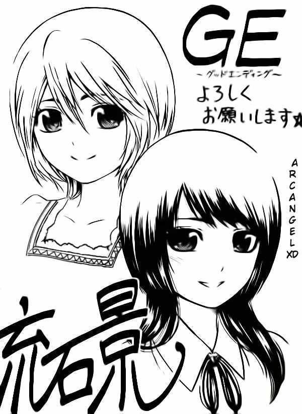 http://c5.ninemanga.com/es_manga/35/419/264249/0d86fbddd26739a7bdc746a8e5b82721.jpg Page 1