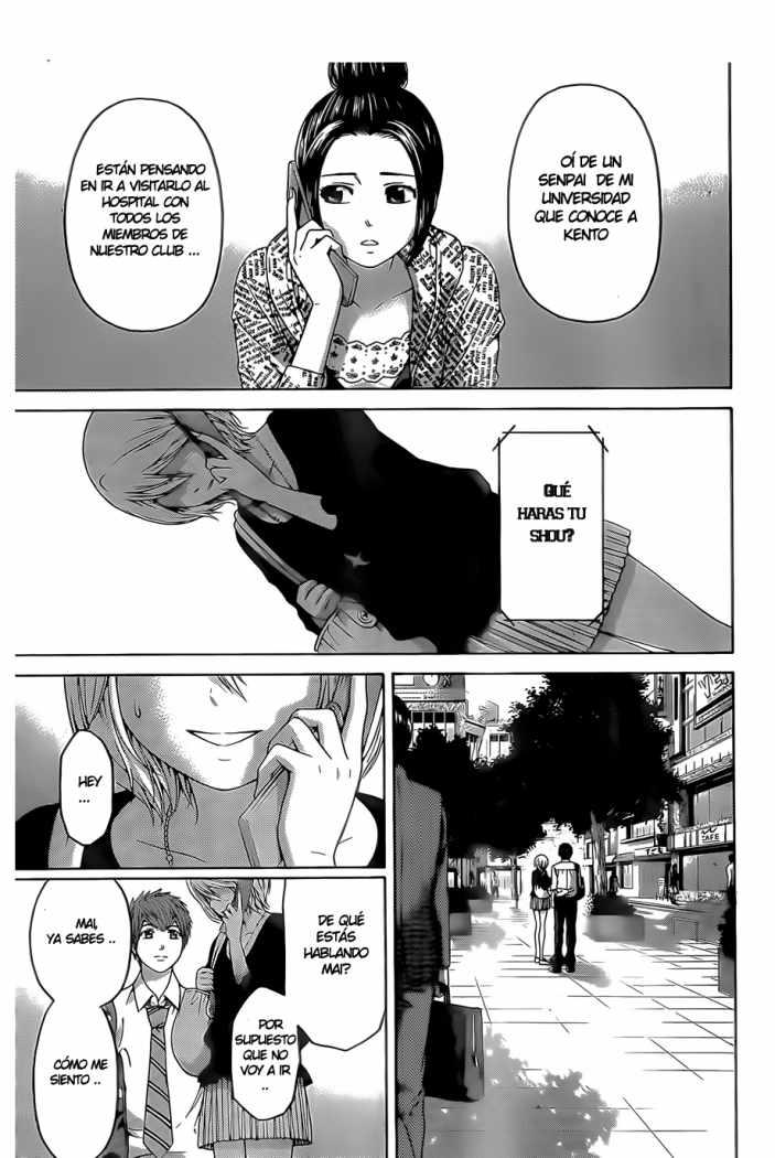 http://c5.ninemanga.com/es_manga/35/419/264249/2b6319cb1c507418504e28bf285072ee.jpg Page 4