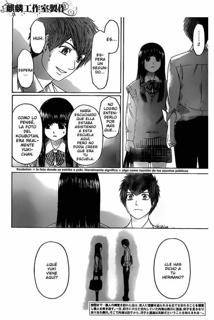 http://c5.ninemanga.com/es_manga/35/419/264253/ca6f73de60f0dcf1bcc7fb708229a9f2.jpg Page 2