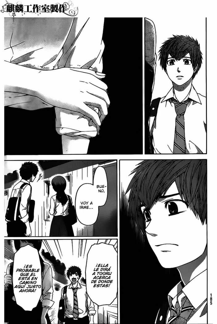 http://c5.ninemanga.com/es_manga/35/419/264253/f148268a8a31a31164240e6397e7c832.jpg Page 9