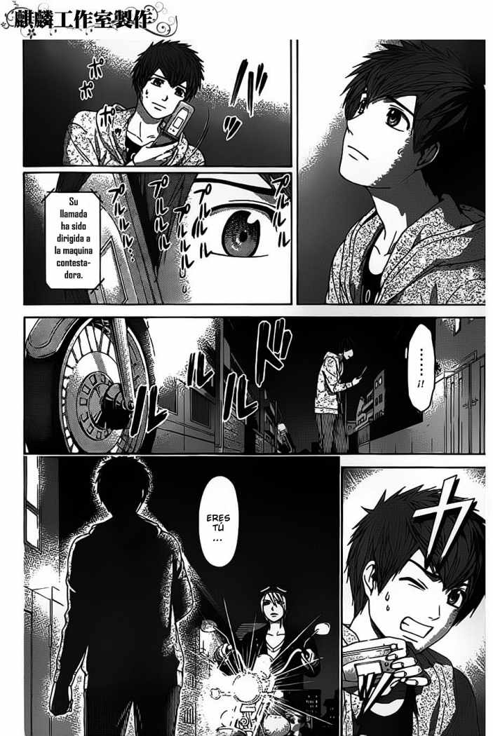 http://c5.ninemanga.com/es_manga/35/419/264254/1f65bda5e79ca6955abebf7ab73bc821.jpg Page 3