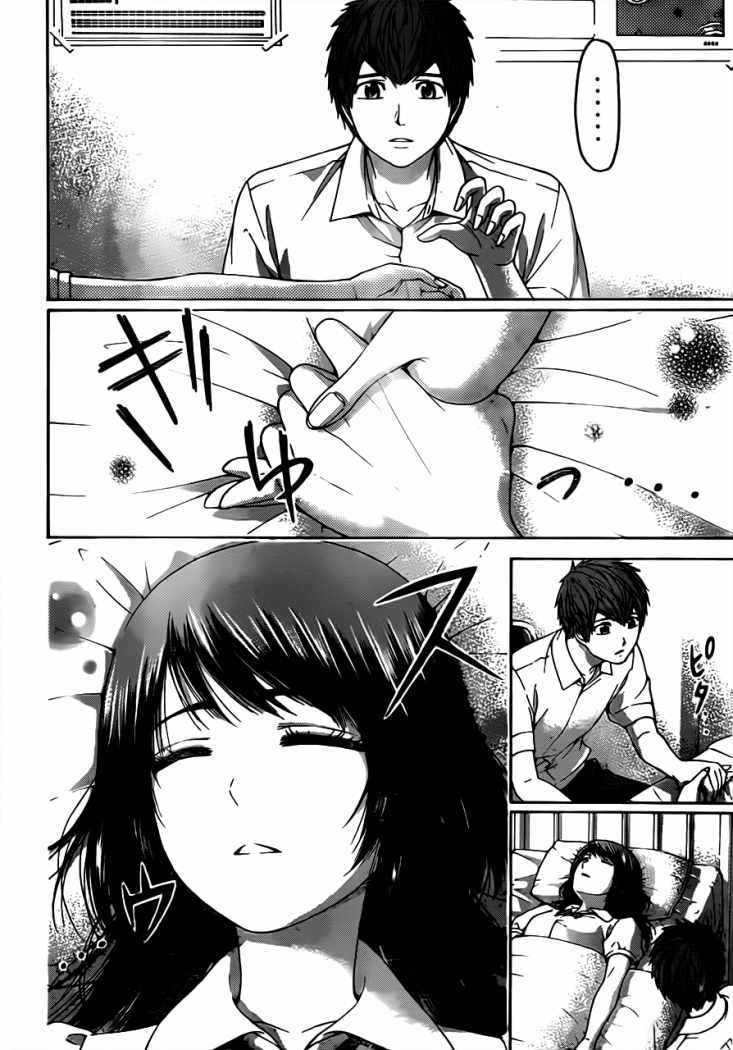 http://c5.ninemanga.com/es_manga/35/419/314103/2b016d00b45181171d66f4b15611d578.jpg Page 8
