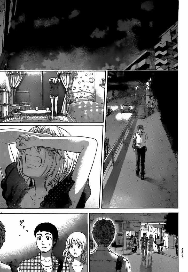 http://c5.ninemanga.com/es_manga/35/419/314105/a2409913883bc192c1608d76c6a47596.jpg Page 9