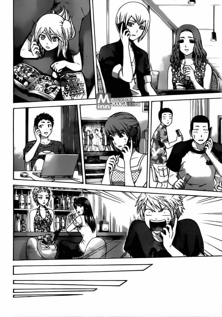 http://c5.ninemanga.com/es_manga/35/419/314110/948f847055c6bf156997ce9fb59919be.jpg Page 13