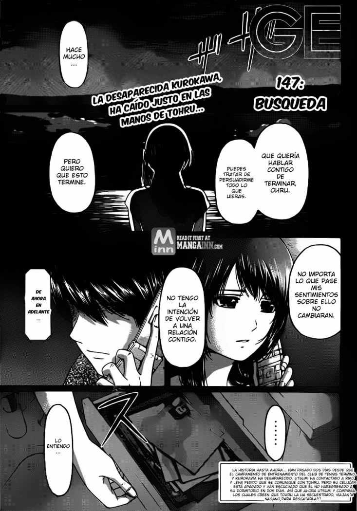 http://c5.ninemanga.com/es_manga/35/419/314113/10678b97635e173b084e8f3c681527cb.jpg Page 1