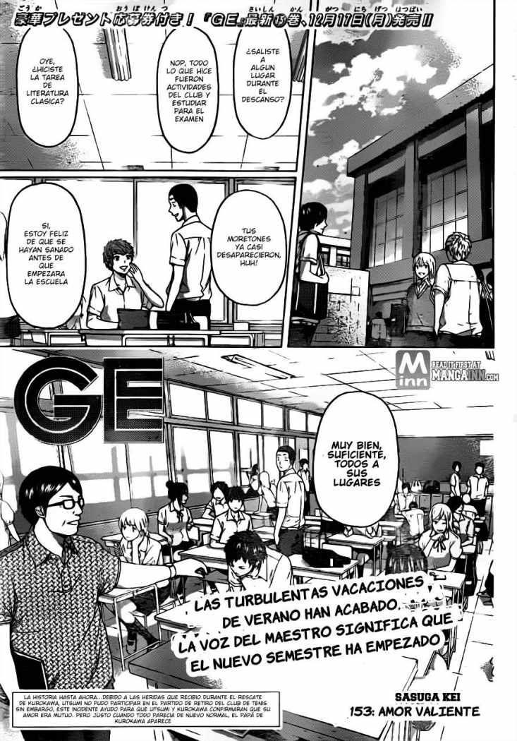 http://c5.ninemanga.com/es_manga/35/419/314118/dd88a7eb7d215fa5f79498d0a69a1db2.jpg Page 3