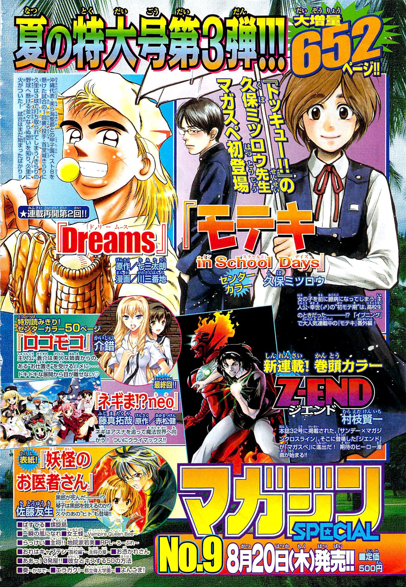 http://c5.ninemanga.com/es_manga/35/419/482049/01256df1af85c6c0a6aecaf18cbce873.jpg Page 4