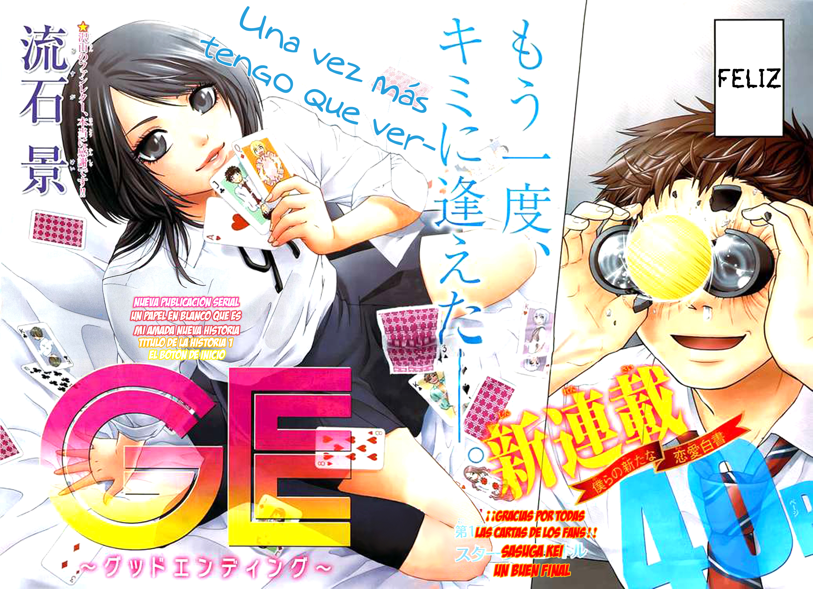 http://c5.ninemanga.com/es_manga/35/419/482049/436daf7e5bdda10a4194fa6e7fb100d9.jpg Page 3