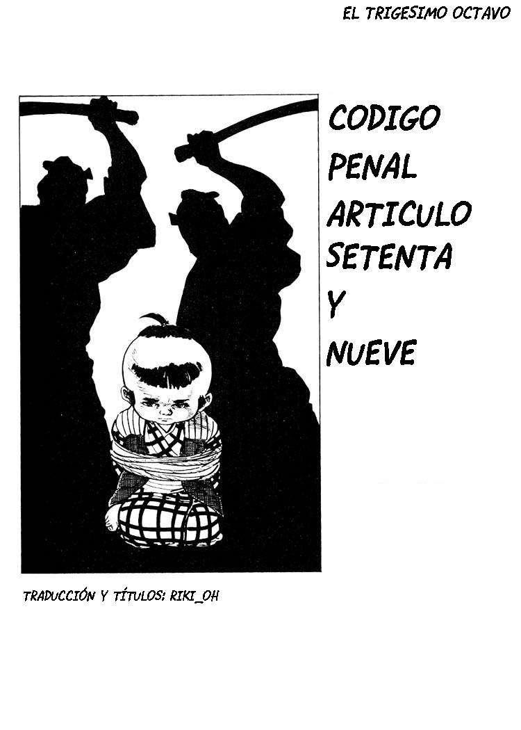https://c5.ninemanga.com/es_manga/36/18212/429222/c2e0f019752a0def126bb5042bf73219.jpg Page 1