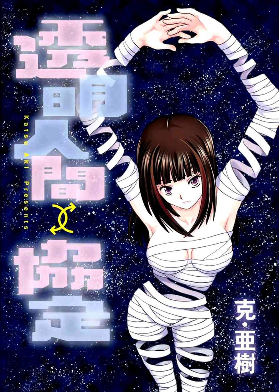 http://c5.ninemanga.com/es_manga/37/18661/459616/459616_1_187.jpg Page 1