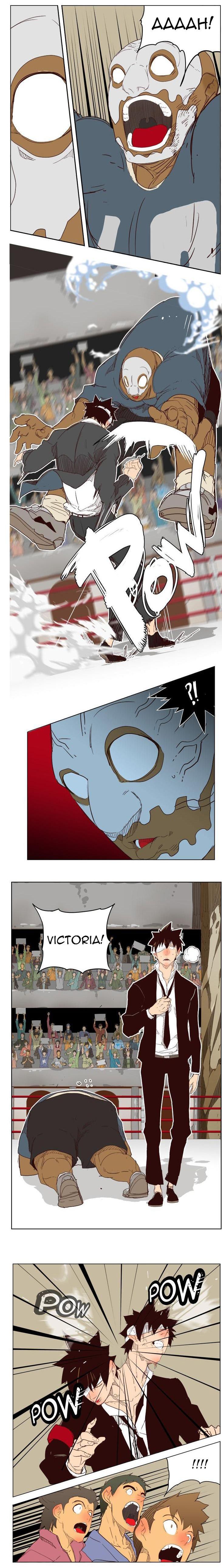 http://c5.ninemanga.com/es_manga/37/485/454637/ace4cd2a477e591206def72d935289e9.jpg Page 9