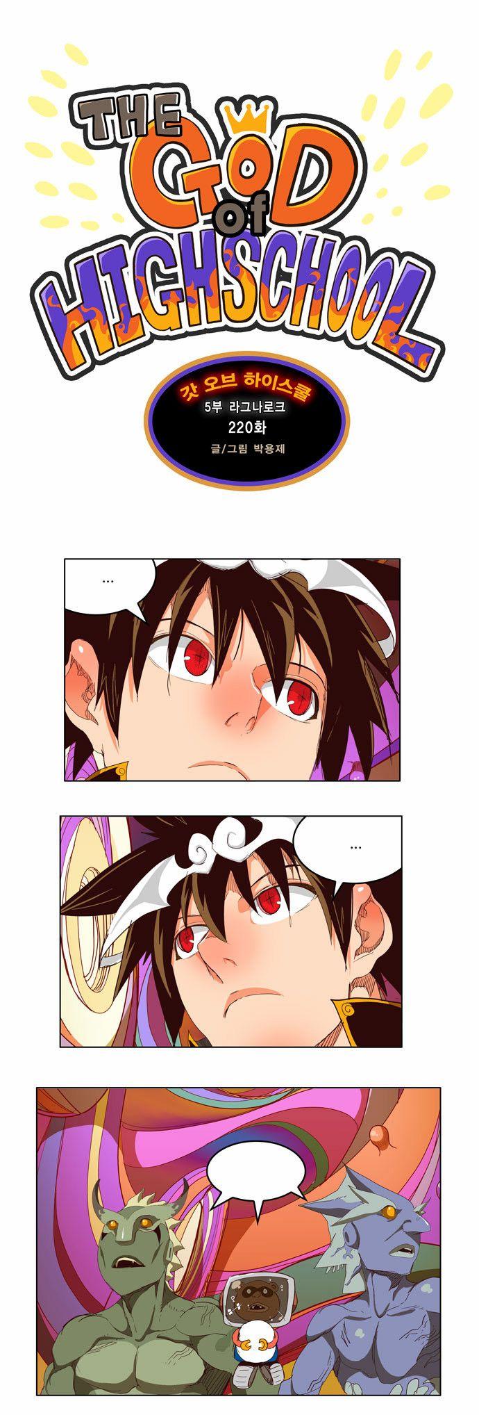 http://c5.ninemanga.com/es_manga/37/485/454639/3fd35dfcc8e0ce7cca31532a92d6701c.jpg Page 3