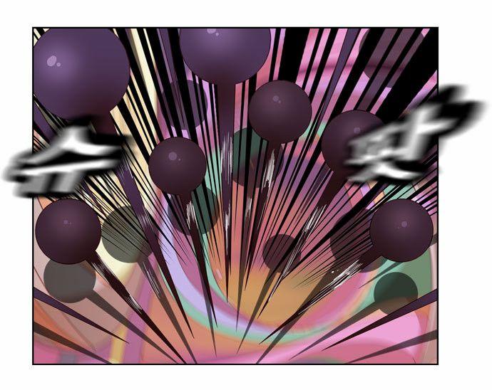 http://c5.ninemanga.com/es_manga/37/485/454639/4db72518160c7a7cdf49b12d7b6e5aa1.jpg Page 9