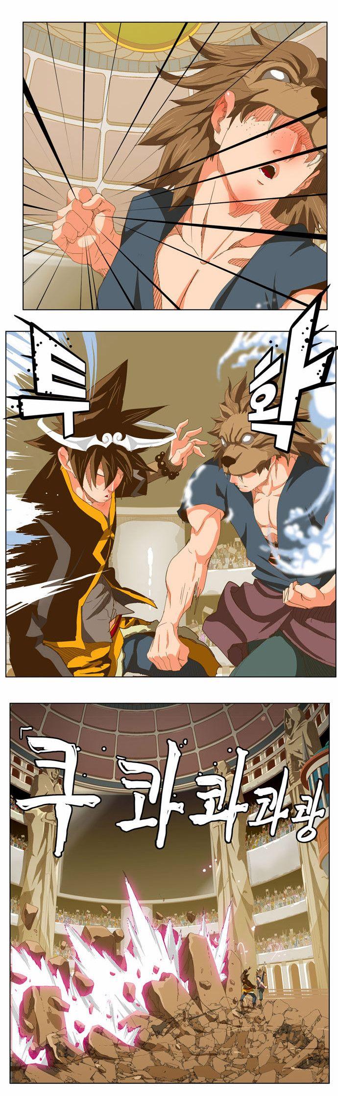http://c5.ninemanga.com/es_manga/37/485/456884/bfecf8f10580b916be79cd1f98a95840.jpg Page 7