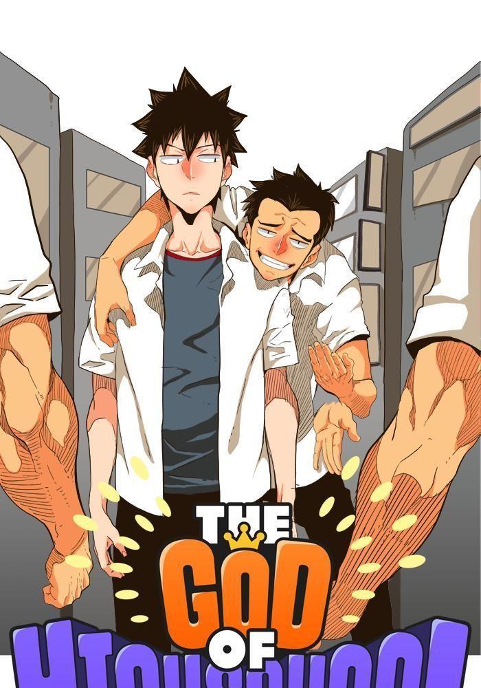 https://c5.ninemanga.com/es_manga/37/485/476137/866e6279baf83a10e3bf47d194d80a3d.jpg Page 1
