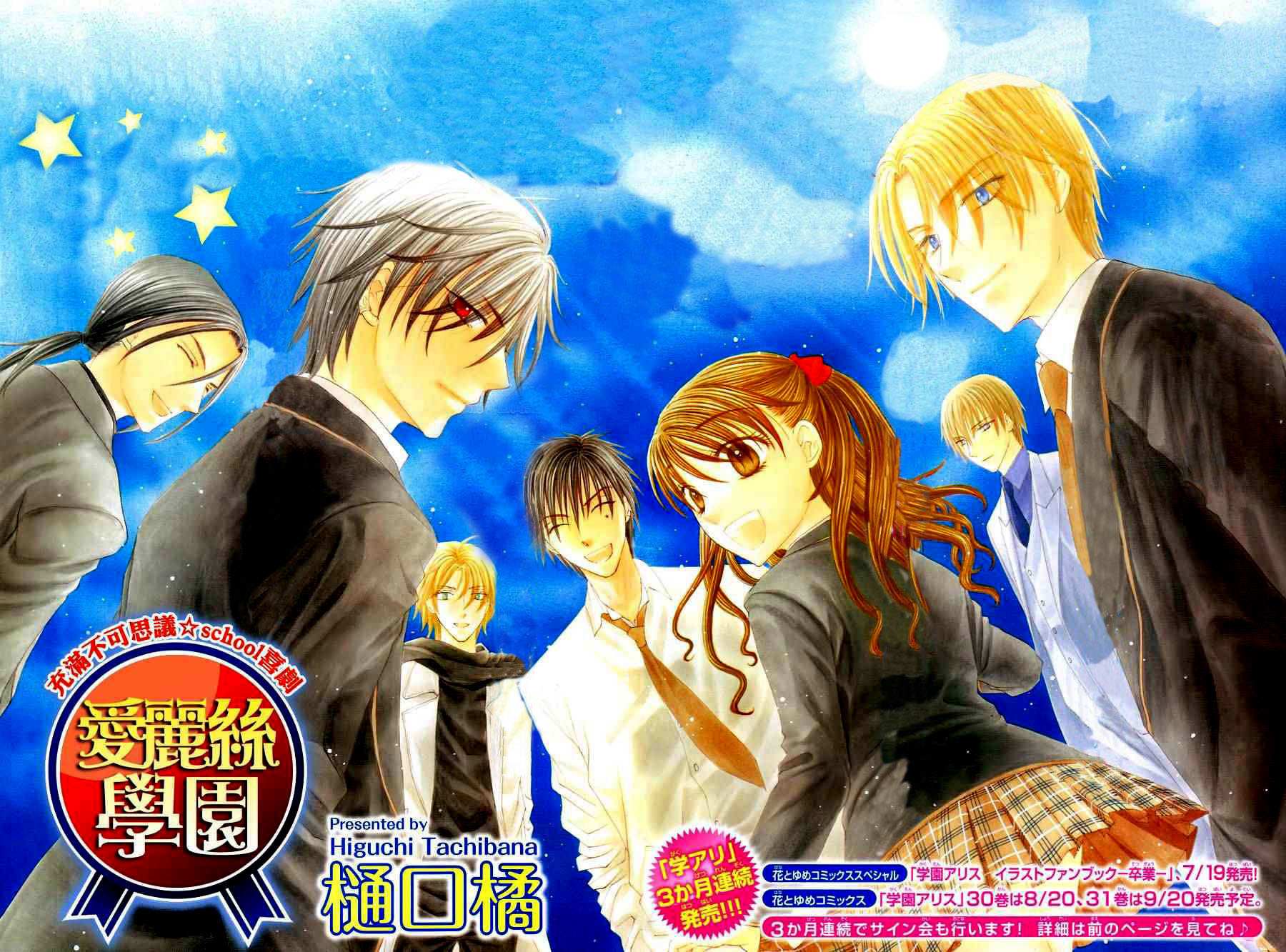 https://c5.ninemanga.com/es_manga/39/551/438570/0995bb712b9fc14c6d964a432e6524f3.jpg Page 1