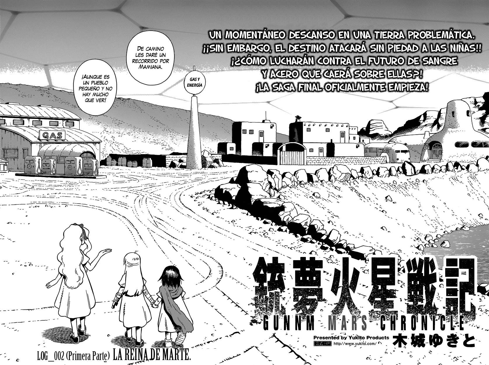 https://c5.ninemanga.com/es_manga/41/18217/423007/db24907625924b6c0ce4eb4b4f7c75da.jpg Page 2
