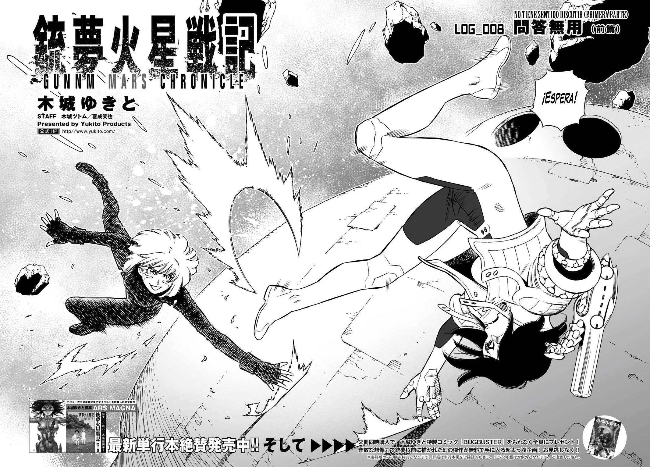 https://c5.ninemanga.com/es_manga/41/18217/423018/3e1983b5300a981a621c67fd58eec569.jpg Page 2