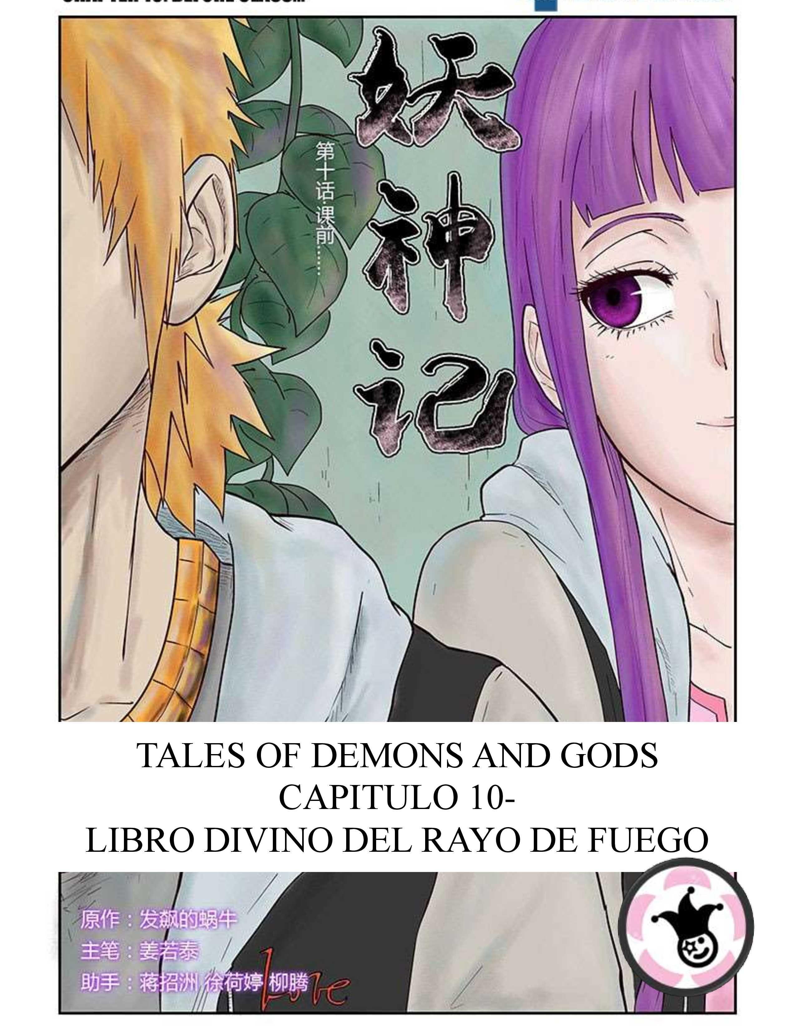 https://c5.ninemanga.com/es_manga/44/20012/478857/7f4680b340fc96ea3a1ea3b6147cb97a.jpg Page 1