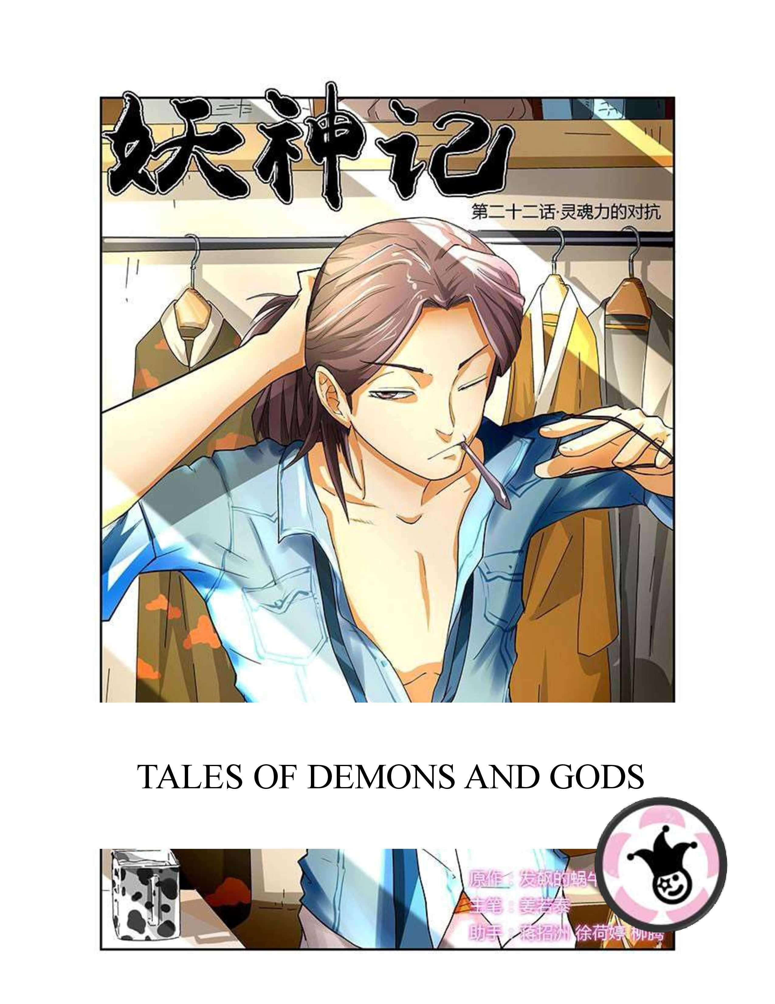 https://c5.ninemanga.com/es_manga/44/20012/482536/5b5bbd3170c560829391c3db7265ee9b.jpg Page 1