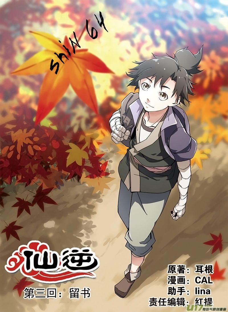 http://c5.ninemanga.com/es_manga/45/16237/390664/a2b711ab2f7170e7bfd1f0cf902f02a5.jpg Page 1