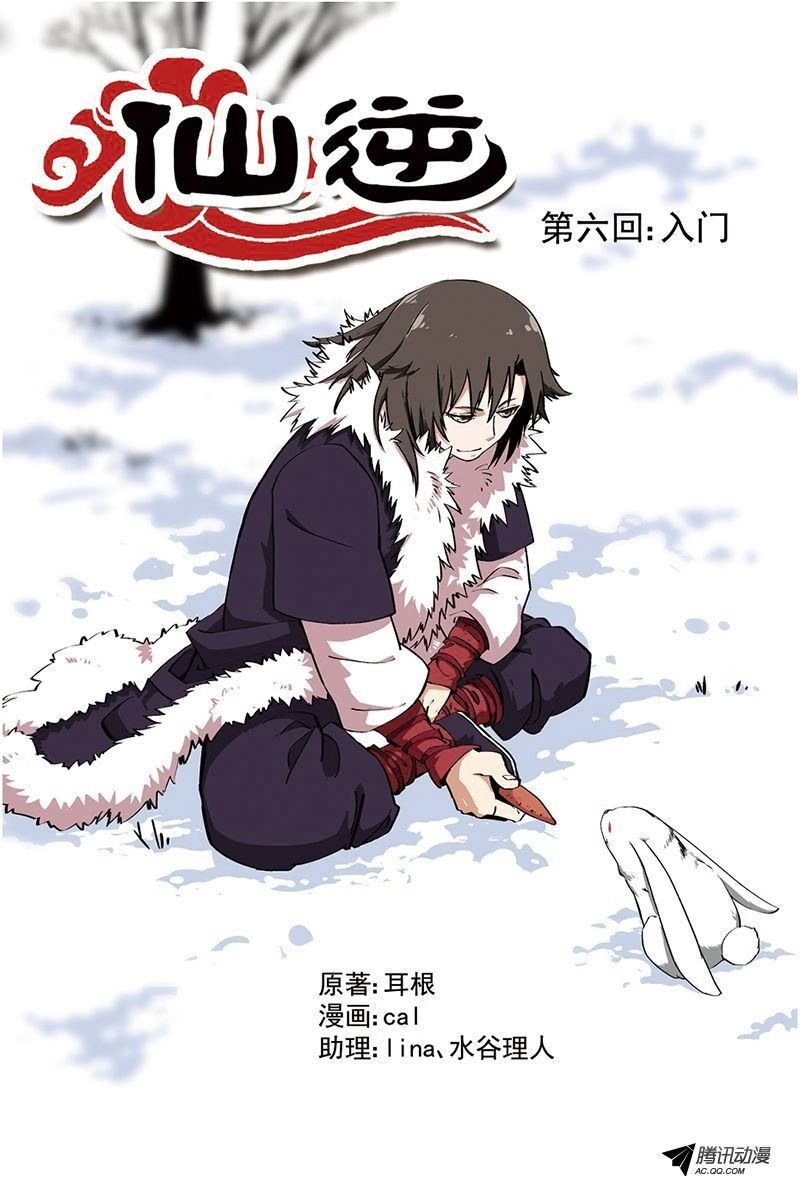 http://c5.ninemanga.com/es_manga/45/16237/390893/314954362f31609663dc4765ab4c7030.jpg Page 4