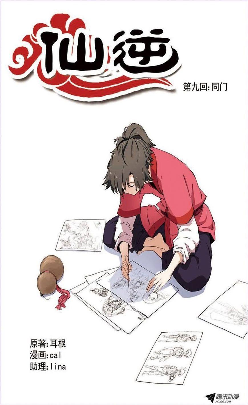http://c5.ninemanga.com/es_manga/45/16237/390964/add217938e07bb1fd8796e0315b88c10.jpg Page 3