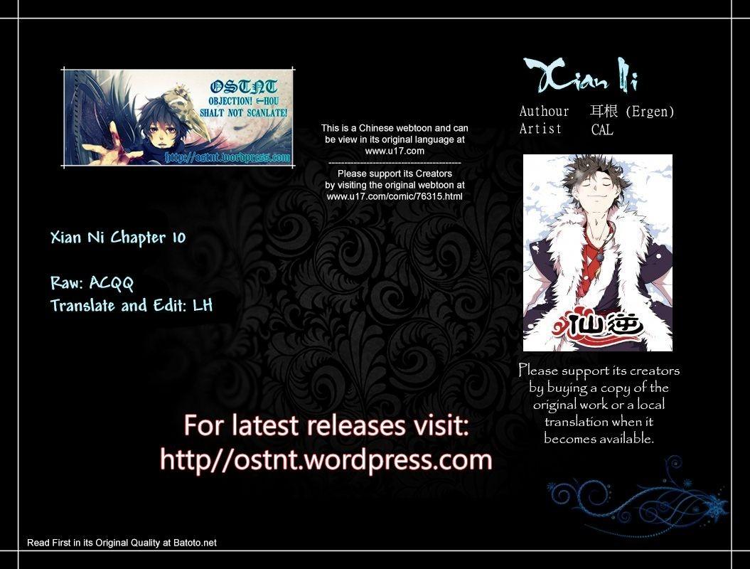 http://c5.ninemanga.com/es_manga/45/16237/391024/4a086d3cca4e5a12f0483945d526f2bb.jpg Page 1