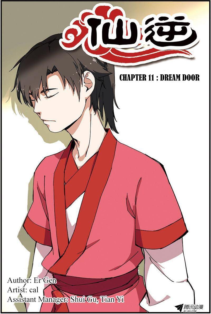http://c5.ninemanga.com/es_manga/45/16237/391025/d1e77f1dd62e66f98fd01387cb99037b.jpg Page 2