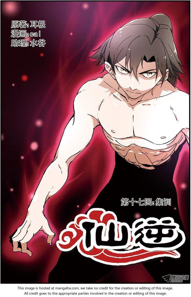 http://c5.ninemanga.com/es_manga/45/16237/392801/64f9b199132a3f597af54f875ba0078d.jpg Page 2