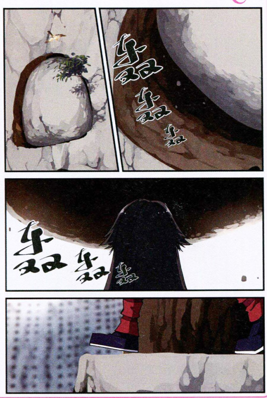 http://c5.ninemanga.com/es_manga/45/16237/392802/5f745f6c801324b8334d1ec452b5740f.jpg Page 8