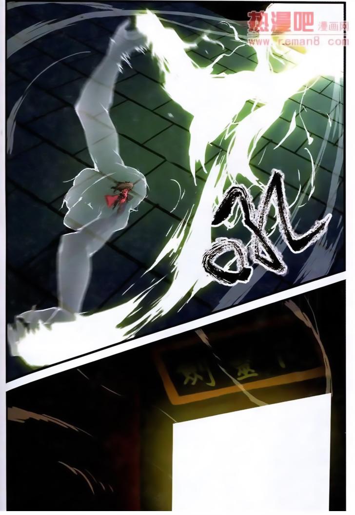 http://c5.ninemanga.com/es_manga/45/16237/392805/9a252bda2eb35c20976b6e285fff1759.jpg Page 8